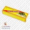 چسب موش تیوپی 100گرمی RATS BUSTER