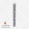 قلم تعمیراتی اپوکسی زتکس